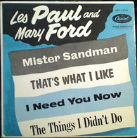 Les Paul & Mary Ford - Les Paul And Mary Ford
