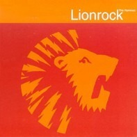Lionrock - Lionrock - The Remixes