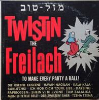 Lou Klayman And His Orchestra - Twistin The Freilachs