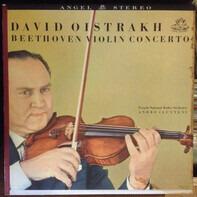 Ludwig Van Beethoven / David Oistrach / Orchestre National De France / André Cluytens - VIOLIN CONCERTO