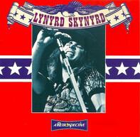 Lynyrd Skynyrd - A Retrospective