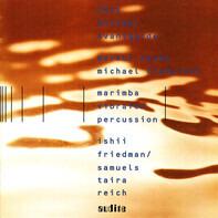 Markus Hauke , Michael Kiedaisch , Maki Ishii , David Friedman / Dave Samuels , Yoshihisa Taïra , S - Jazz / Minimal / Avantgarde