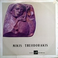 Mikis Theodorakis - Lieder Und Chansons Von Mikis Theodorakis