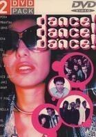 Monie Love / Afrika Bambaataa / Baltimora a.o. - Dance Dance Dance
