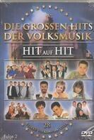 Monika Martin / Florian Silbereisen - Die Grossen Hits Der Volksmusik