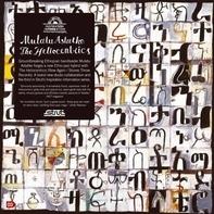 Mulatu Astatke / The Heliocentrics - Inspiration Information