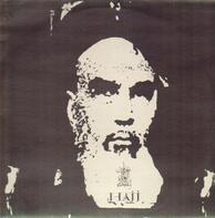 Muslimgauze - Hajj