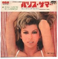 Nancy Sinatra & Lee Hazlewood - Paris Summer / Friendship Train