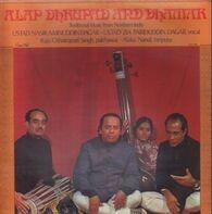Nasir Aminuddin Dagar , Ustad Zia Fariduddin Dagar - alap dhrupad and dhamar