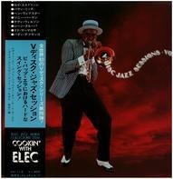 New York Stars / Bob Haggart / Nat Jaffee a.o. - V-Disc Jazz Sessions, Vol. 1