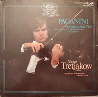 Niccolò Paganini - Виктор Третьяков - Konzert Für Violine Und Orchester Nr. 1 D-dur Op. 6