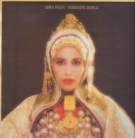 Ofra Haza - Yemenite Songs