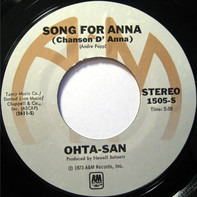 Ohta-San - Song For Anna (Chanson D' Anna) / Keeping You Company