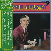 Paul Mauriat - Reflection 18