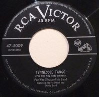 Pee Wee King & His Band - Tennessee Tango / The Crazy Waltz