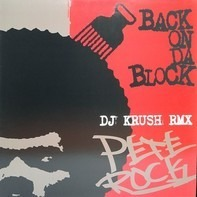 Pete Rock - Back On Da Block (DJ Krush Rmx)
