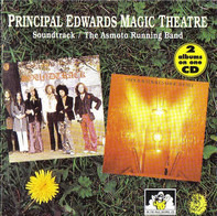 Principal Edwards Magic Theatre - Soundtrack/The Asmoto Running Band