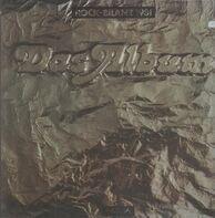 Puhdys, Dialog, City ... - Das Album - Rock-Bilanz 1981