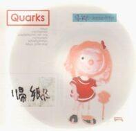 Quarks - Kikyo(Wiederkomm)