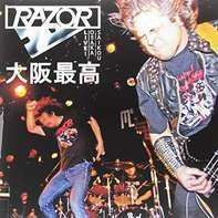 Razor - Live In Japan (ltd.Translucent Blood-Red Vinyl)