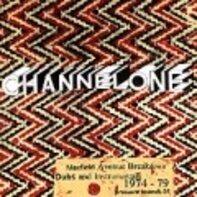 Revolutionaires - Channel One - Maxfield Avenue Breakdown