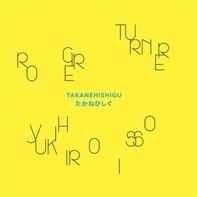 Roger Turner /Yukihiro Isso - Takanehishigu