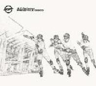 S.I. Futures - Freestyle Disco Remixes