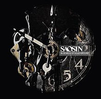 Saosin - In Search In Solid Ground