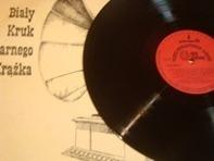 Sarah Vaughan - XII - Jazz Jamboree '75