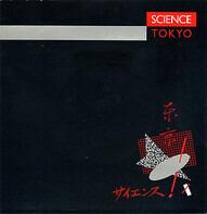 Science - Tokyo