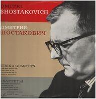 Shostakovich/ Borodin Quartet - String Quartets