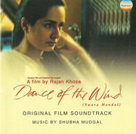 Shubha Mudgal - Dance of the Wind (Swara Mandal)