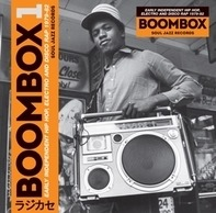 Soul Jazz Records Presents - Boombox 1979-1982