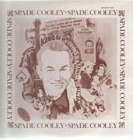 Spade Cooley - The Best Of The Spade Cooley Transcribed Shows