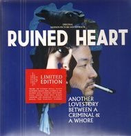 Stereo Total/Ost - Ruined Heart (2LP+MP3)