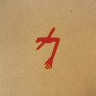 Swans - The Glowing Man (3lp+mp3)