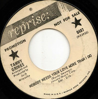 Tammy Grimes - The Big Hurt - Nobody Needs Your Love More Than I Do