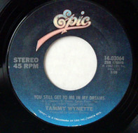 Tammy Wynette - You Still Get To Me In My Dreams