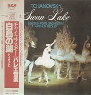 Tchaikovsky - Arthur Fiedler w/ Boston Pops - Swan Lake