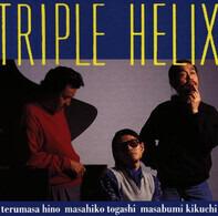 Terumasa Hino, Masahiko Togashi, Masabumi Kikuchi - Triple Helix
