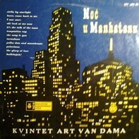 The Art Van Damme Quintet - Noć U Manhatanu (Manhattan Time)