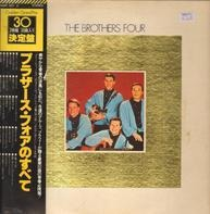 The Brothers Four - Golden Grand Prix 30