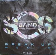 The S.O.S. Band - Break Up (Remix)