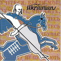 The Ukrainians - The Ukrainians