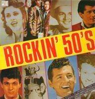 Tommy Sands, Skeets McDonald, Bob Luman - The Rockin' 50's