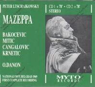 Tschaikowsky - Mazeppa (Bakocevic, Mitic, Cangalovic, Krnetic)