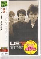 U2 - U218 Videos