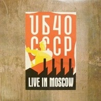 Ub40 - UB40 CCCP - Live In Moscow