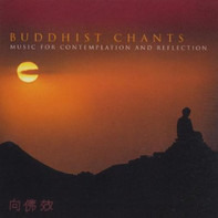 Unknown Artist - Buddhist  Chants - Music For Contemplation And Reflection