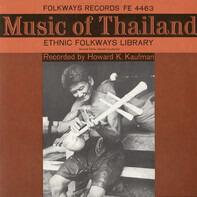 Unknown Artist - Music Of Thailand